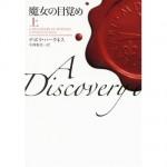 japaneseADOWcoverfirst