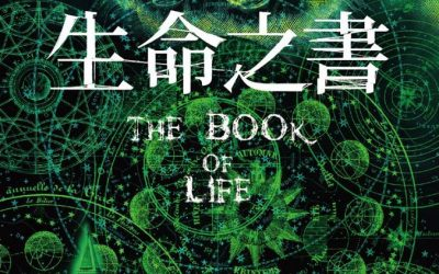 THE BOOK OF LIFE: Taiwan edition, coming from Locus